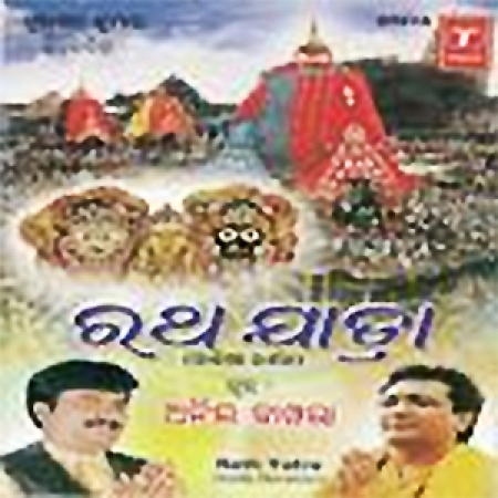 Oriya Devotional Albums - s - MusicIndiaOnline - Indian Music for Free